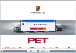 Porsche-PET-7.3-391-7